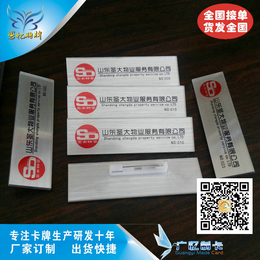 广州亚克力双层胸牌制作 员工工牌定制