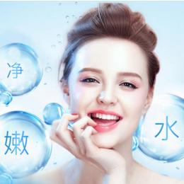拉妃医疗美容 水光针基础版注射玻尿酸补水保湿非美白针
