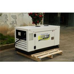 15kw低油耗柴油发电机报价