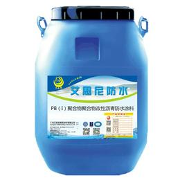 艾思尼供应PB-I型聚合物改性沥青防水涂料低价处理
