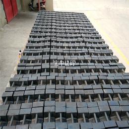 阿坝20公斤生铁配重铁块 20kg计量所校验砝码
