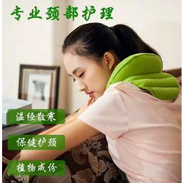 济世良医颈椎调理枕袋调理脖子酸痛疼痛疲劳不适缩略图