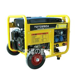 便携式250A汽油发电电焊一体机
