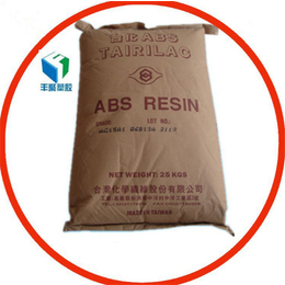 阻燃剂abs-深圳市丰聚塑胶原料-阻燃剂abs生产厂家