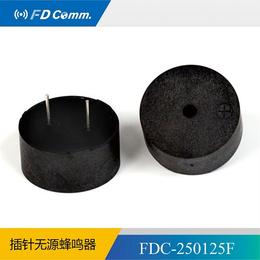 福鼎 FD 电磁无源插针蜂鸣器 250125F 厂家直销5V
