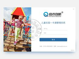 供应四川各地景区售票管理系统安装