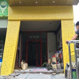 供应门头铝单板 黄色氟碳铝单板 穿孔铝单板幕墙
