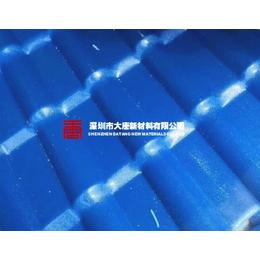惠城蓝色树脂瓦_颜色多选择空间大_价格实在厂家直销