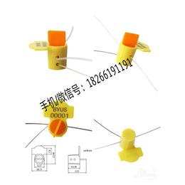 安平负控塑料封条厂家直销