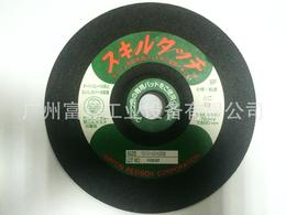 供应日本RESIBON威宝磨片AC60规格180_2_22