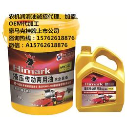 农机油,豪马克润滑油,农耕机农机油C