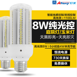 纯光控玉米灯LED光源 庭院灯小区物业专用 厂家直销
