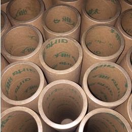 康丰纸业  可定制带包装 造纸工业纸管缩略图