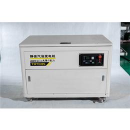 35千瓦永磁静音汽油发电机价格