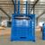 河南废塑料打包机价格40吨双缸废纸打包机 缩略图3