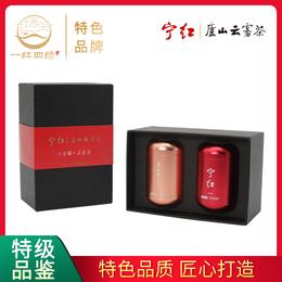 中國江西十大茗茶寧紅紅茶貢茶茶葉禮盒裝高檔特級綠茶廬山云霧茶