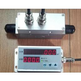 MF5200微型流量计 氧气质量流量计 流量传感器厂家缩略图