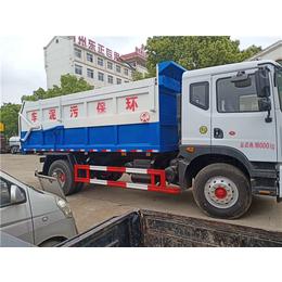 16立方污泥运输车报价-新一代16立方污泥运输车厂家直销