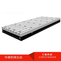 大型机床铸件 检验平板 铸铁平板