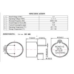 电磁蜂鸣器厂家 12 7.5mm 优质蜂鸣器制造厂家