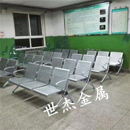 陕西世杰医院等候椅机场椅供应可定制公共排椅质优价廉