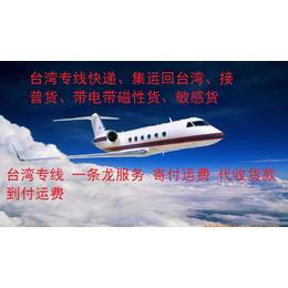 深圳到泰国跨境电商小包