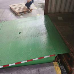 6吨登车桥 电动叉车装卸升降台报价 辽宁登车桥现货