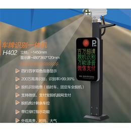 停车场系统安装 停车场系统 金迅捷智能科技(优质商家)