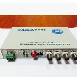 供应 DFS-10-100-FC20A 单模单纤光收发器