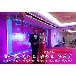 深圳宣传片制作布吉宣传片拍摄巨画传媒为您量身定制