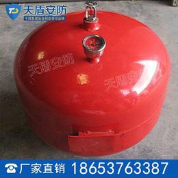 悬挂式气体灭火装置参数 天盾悬挂式气体灭火装置特点缩略图