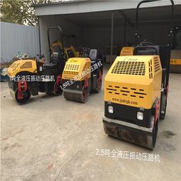 天津座驾1-8吨压路机 小型压路机生产厂家