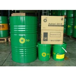 吉安BP Autran TO 430内容,盛宏达润滑油