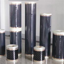 石墨烯电热膜-电热膜-华暖新能源