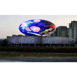 南京LED显示屏-强彩光电厂家-室内LED显示屏