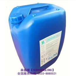 反渗透阻垢剂高硬水SS825森盛隆进口替代品牌
