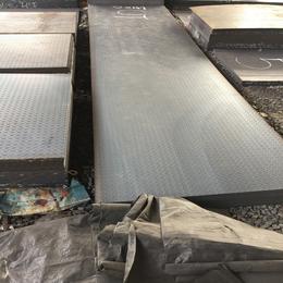 東莞花紋鋼板批發紋鋼板鞍鋼