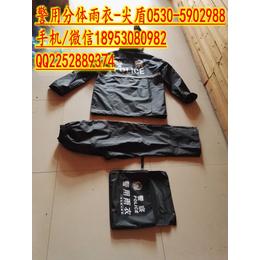 可定做字体警用雨衣 警用执勤雨衣批发零售