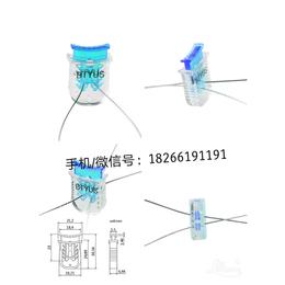 塑料软封条铅封锁山东厂家