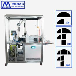 伺服面膜折叠包装机三折四折面膜布蚕丝布珠光膜折叠全自动折膜机