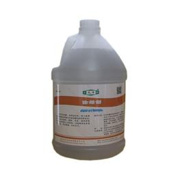 北京久牛科技(图) 除垢剂代理商 泉州除垢剂
