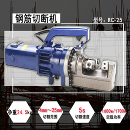 电动液压手提切 BE-RC-25 BELTON品牌 现货供应