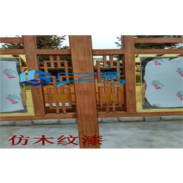 河北木纹漆厂家 石家庄仿木纹漆价格 邯郸仿木纹漆施工方法