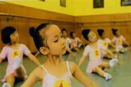 凤舞青云舞蹈-少儿中国舞