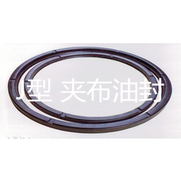 J型 夹布油封EPDMO型圈 三元乙丙橡胶圈