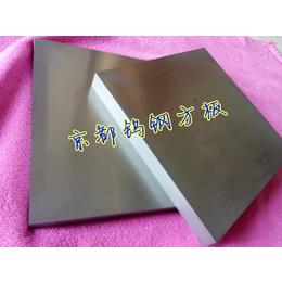 上海钨钢XXF-12北京钨钢XXF-12高耐磨钨钢价格