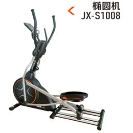 JX-S1008商用椭圆机