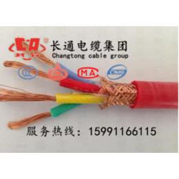 长通电缆(图)_金昌市屏蔽电缆电话_金昌市屏蔽电缆