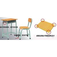 如何选好课桌椅,关键就三点