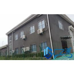 西安 环保水泥墙面施工流程 水泥漆面漆 水泥界